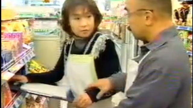パートのおばちゃん、店長に2万円渡されての援不倫セックスで快楽堕ち 大沢萌