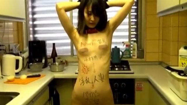 【個人撮影】ドM貧乳ロリ妻のカラダに罵倒落書き!無事肉便器へ!